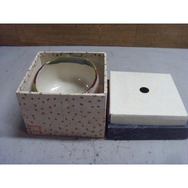 (이빵)일본/도자기퇴수기 (보관중미사용) 상품이미지