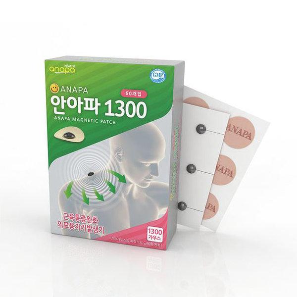 신현부안아파1300 자석파스 자석패치 동전패치 60매입 상품이미지