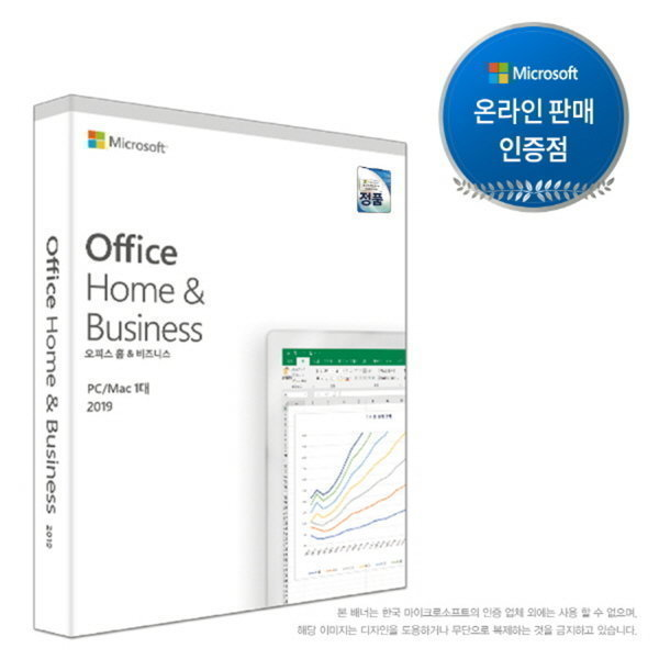 MS Office 2019 Home and Business (PKC 한글) 상품이미지