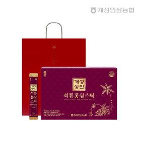 개성상인 석류홍삼스틱 10ml 30포 /쇼핑백 증정