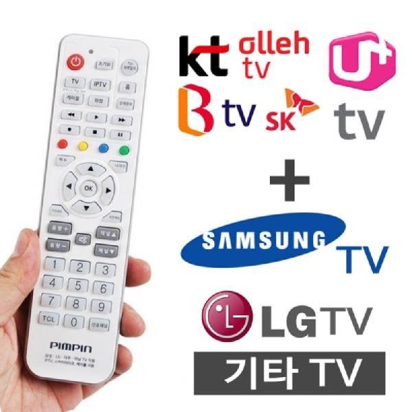 다와 TV셋톱박스 만능리모컨 BTV U+ 올레TV 에어컨리 상품이미지