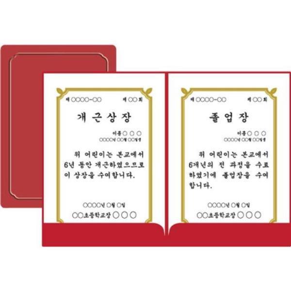 (126233)종이상장케이스(350g/A4/10개/진홍색/거치 상품이미지