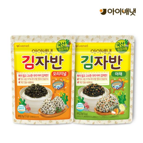 아이배냇  김자반 2종세트 상품이미지