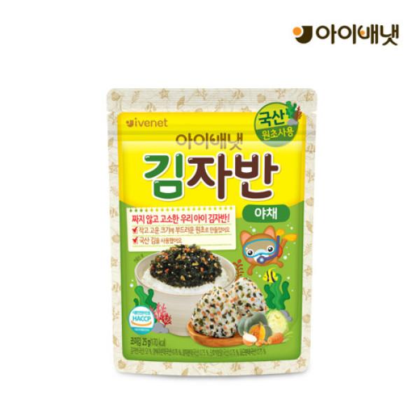 아이배냇  김자반 야채 상품이미지