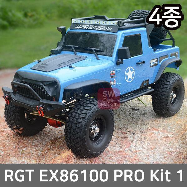 무선조종RC카 트라이얼 락크롤러RGT EX86100 PRO Kit 상품이미지