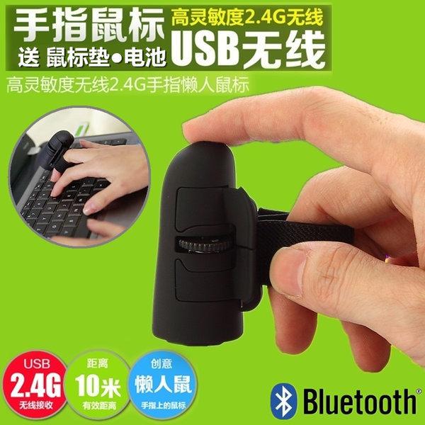 2.4G 무선 블루투스 미니 핑커 옵티컬 마우스 상품이미지
