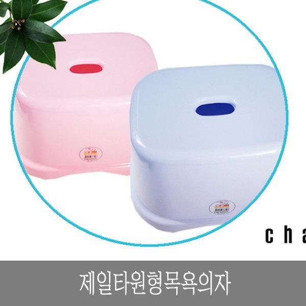 SM 제일 목욕의자 대 색상랜덤 / 욕실의자 베란다 상품이미지
