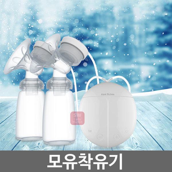 양쪽 모유착유기 유축기 산모 마사지 수유기 수유용품 상품이미지