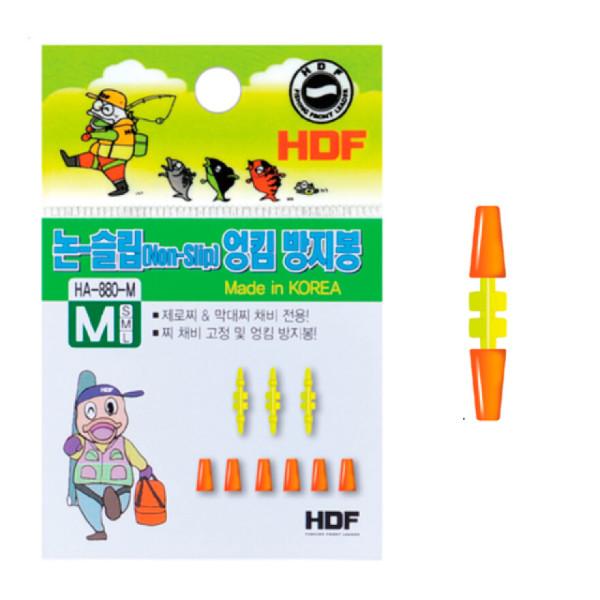 해동 HA-880 논 슬립 엉킴 방지봉/찌고정/막대찌고정/ 월드피싱 상품이미지