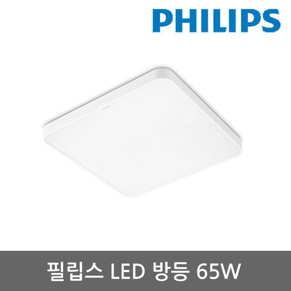 필립스 32551 2019 방등 65W LED 조명 거실등 상품이미지