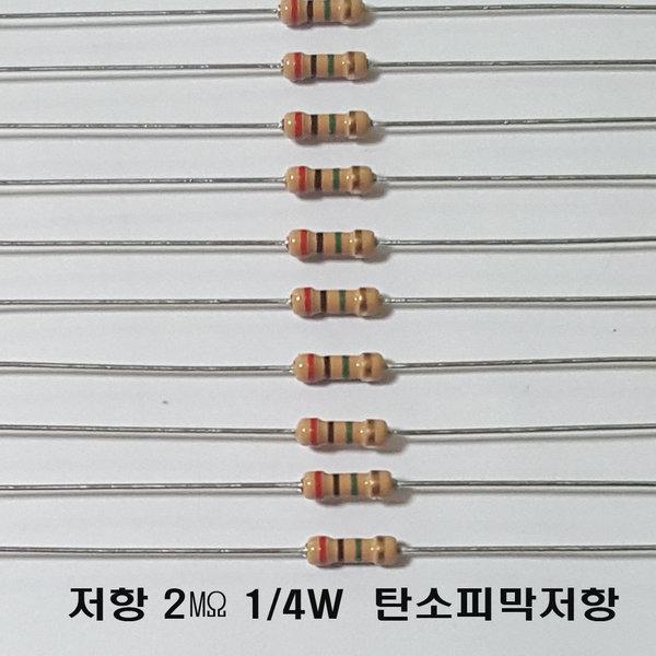 모아효성저항2M옴 1/4W 5% 2M옴저항 (1000개묶음) 상품이미지