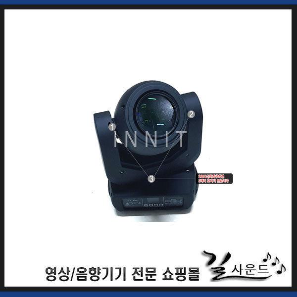 INNIT/INSPOT-200/무빙라이트/스포트라이트/200W 상품이미지