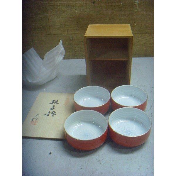 (이빵)일본/도자기그릇4개 (보관중미사용) 상품이미지
