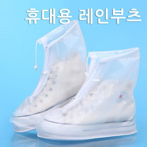 휴대용 레인부츠/발목형 신발 커버/운동화 레인커버 상품이미지
