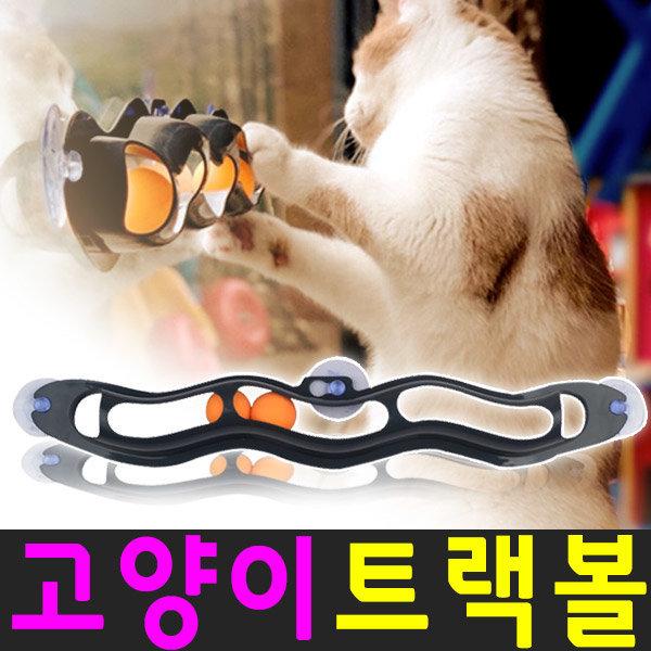 고양이 장난감 셀프 트랙볼 움직이는 캣토이 공 쥐 상품이미지