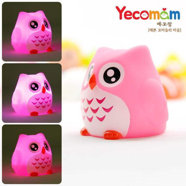 LED 아기목욕장난감/유아물놀이용품/ 부엉이(핑크) 상품이미지
