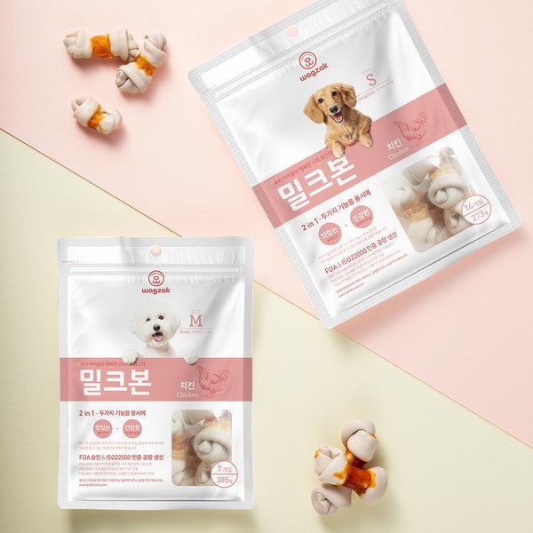 치킨 밀크본 S사이즈 14개입 / 강아지 간식 오래먹는껌 상품이미지