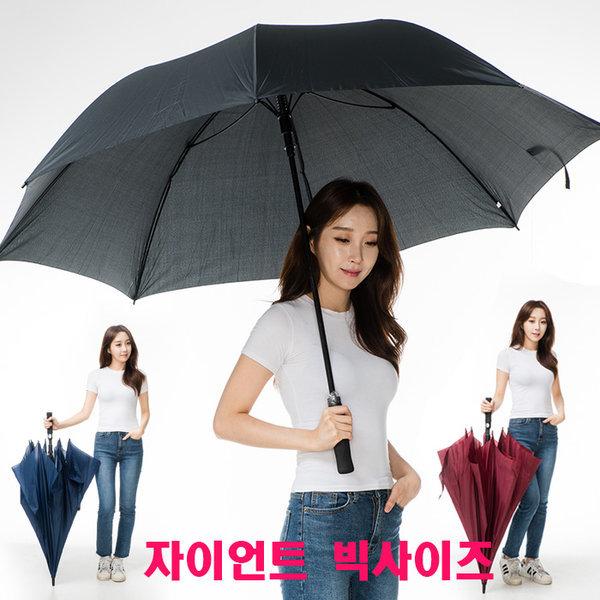특사이즈 울트라 장우산 장마 우산 골프우산 2인우산 상품이미지