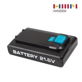 한샘스톰건 V12 무선청소기 EUP VC-R201 정품배터리