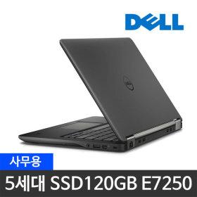 Dell Latitude E7250 5세대i5 4G SSD120G Win10 중고