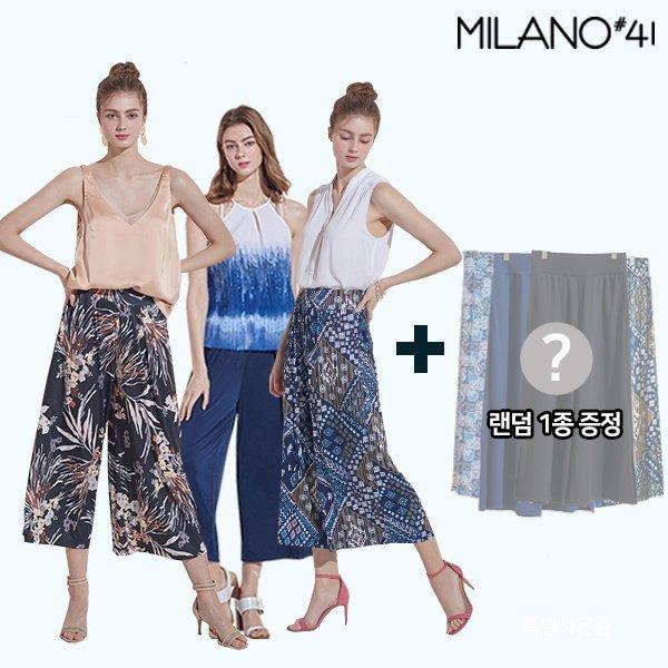 기획특가  Milano41 쏙쏙 찰랑 팬츠 (3+1) 상품이미지