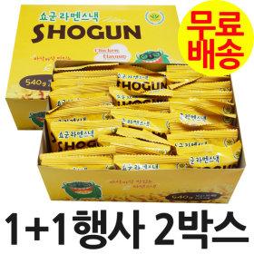 (1+1행사) 쇼군 라멘 스낵 치킨맛(총60봉) /라면/과자