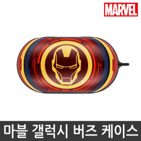 MARVEL/Official Product/Galaxy Buds/Case/Iron Man