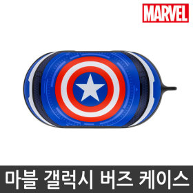 MARVEL/Official Product/Galaxy Buds/Case/CAPTAIN AMERICA
