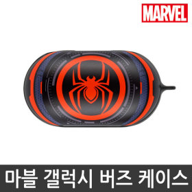 MARVEL/Official Product/Galaxy Buds/Case/Spider-Man