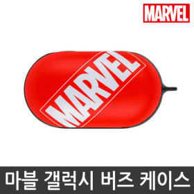 MARVEL/Official Product/Galaxy Buds/Case