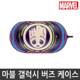 MARVEL/Official Product/Galaxy Buds/Case/GROOT