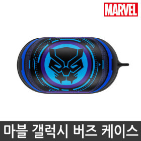 MARVEL/Official Product/Galaxy Buds/Case/Black Panther