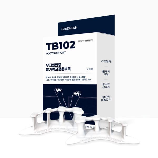 더바른 무지외반증 실리콘 발가락 교정기 의료기기 상품이미지