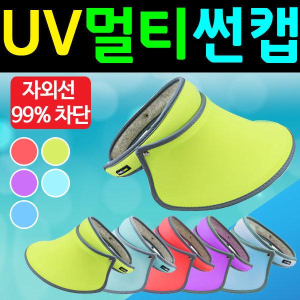 99% 자외선 차단 썬캡 UV 여름 모자 여성 남자 챙모자 상품이미지