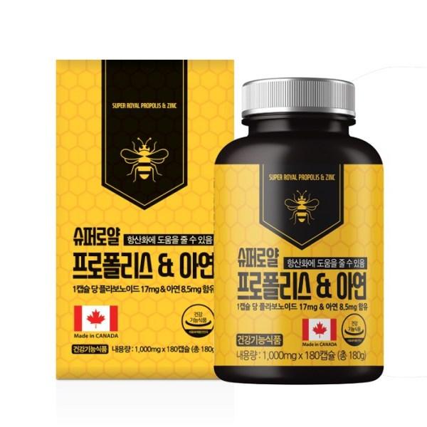 1+1 캐나다 슈퍼로얄 프로폴리스 + 아연 12개월분 상품이미지