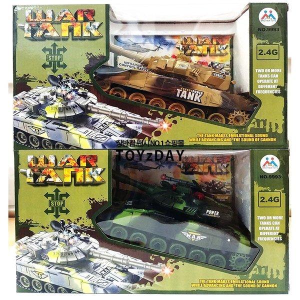 n17222/40 배틀 밀리터리 무선 탱크 RC 2.4GHz/충전지 상품이미지