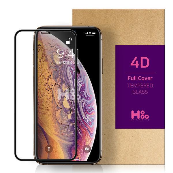 O3 아이폰X XS 풀커버 강화유리 필름 액정보호 1+1 상품이미지