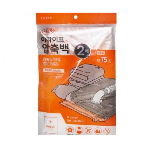 압축백2P(대 70x90cm) 1개 압축팩 압축백 옷압축팩 상품이미지