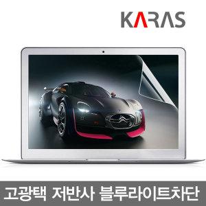 노트북 액정필름/한성 XH7957 XH7957T 용