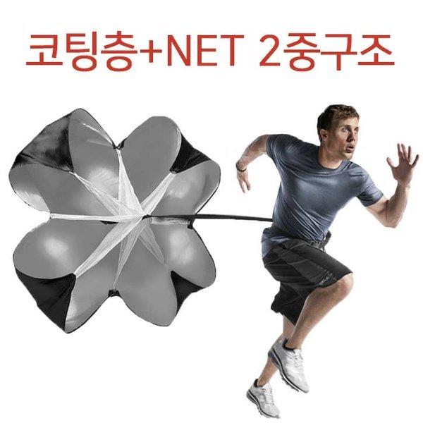 마라톤 육상 런닝 낙하산 달리기 인터벌 스피드 훈련 상품이미지