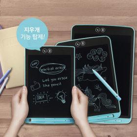 LCD 메모 태블릿 낙서장 전자노트 부기보드 12인치