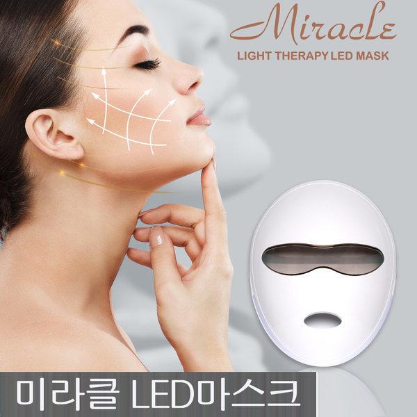 미라클 LED 마스크 피부관리기 미백 LED132개 RL-200W 상품이미지