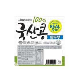 리얼 국산콩 왕두부 500g