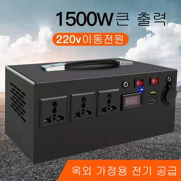 220v 이동전원 비상 예비 배터리(102000mA 스토리지) 상품이미지