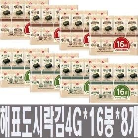 해표도시락김16봉 더고소한재래김4개+파래4개(총128봉)