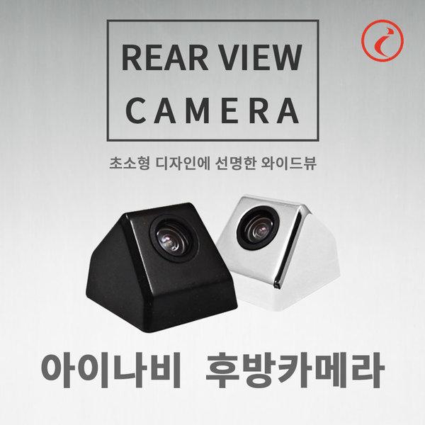 2019년 최신형 아이나비 후방카메라RCA-220 젠더포함 상품이미지