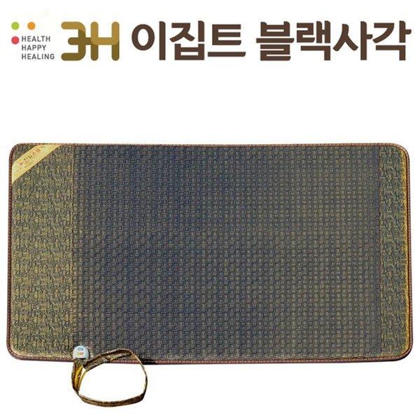 3H 이집트 블랙사각 온수매트슈퍼퀸1500X2000 퀸온수 상품이미지