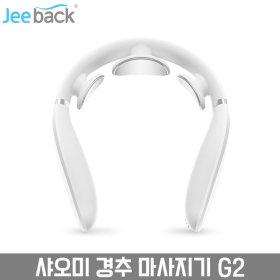 샤오미 스마트 경추 마사지기 G2 넥워머 앱연동