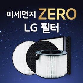 LG 엘지 공기청정기 AS181DAW 필터 국내산 퓨리케어 360 프리미엄형