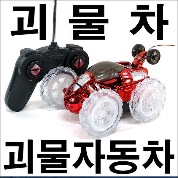 C075/무선자동차/RC카/괴물차/괴물자동차/무선조종자 상품이미지